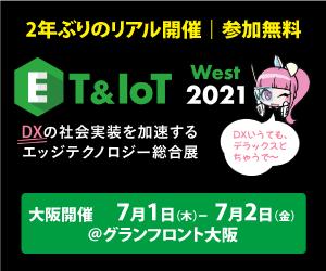 ET&IoT